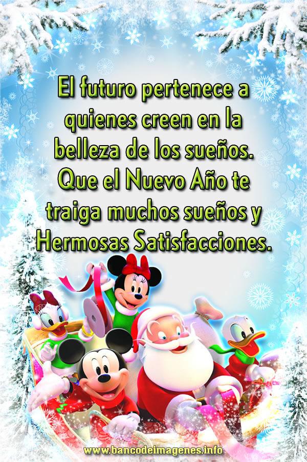 Tarjetas Postales para Felicitar en Año Nuevo