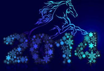 postales de año nuevo para compartir en facebook