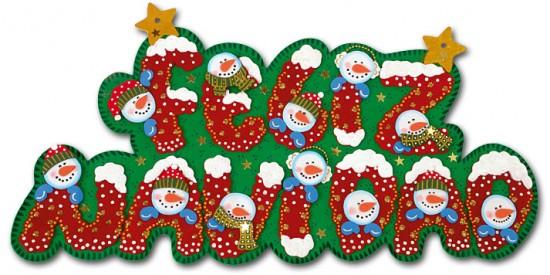 Frases Cortas de Feliz Navidad