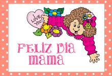 Tarjetas Postales por día la Madre